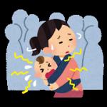育児,赤ちゃん,悩み,孤独,,対処法