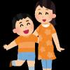 一姫二太郎,出産,育児,男の子,女の子