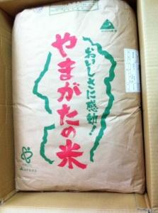 お米27キロ