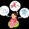 赤ちゃん,衣類,水通し,方法,出産準備