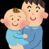 夫,育児,悩み,子育て